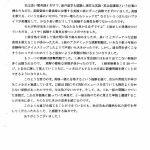 英検1級合格 体験記高校英語教師 Y.K.