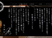 島田紳助氏の筆跡
