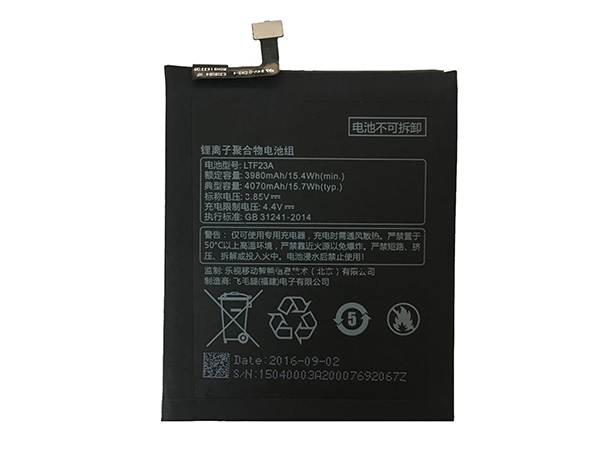 LAPTOP-BATTERIE LeEco LTF23A