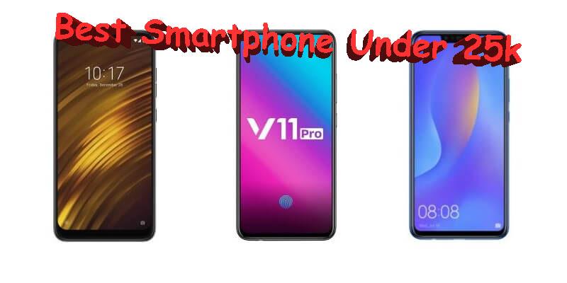 Top 10 Best Smartphone Under Rs 25000