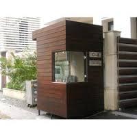 fiberglass guard room security check post cabin manufacturer karachi