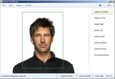 ID photo software