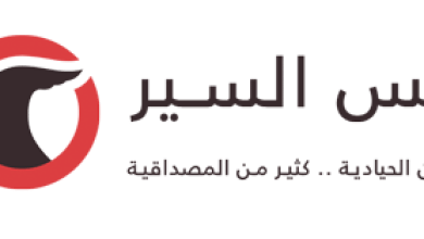 صورة العربية : محمد بن نايف قام بدور في إقناع واشنطن بعاصفة الحزم