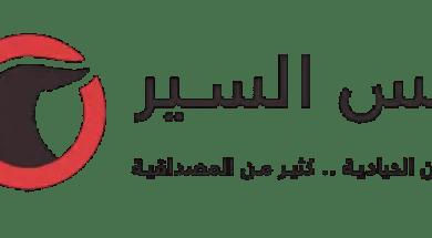 Photo of مندوب السعودية في أوبك : من الصعب العودة لسعر 100-120 دولاراً