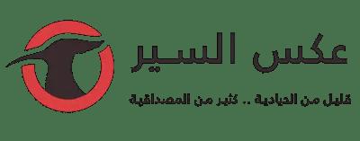 Saudi 1