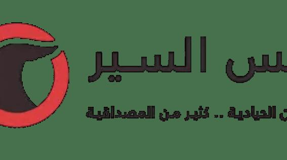 جنبلاط يسحب حزبه من مظاهرات بيروت