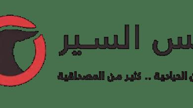 "Photo of الناشط المصري البارز وائل غنيم يسخر من فيديو لإعلام السيسي بعنوان ""جرائم الإخوان في سوريا"" يظهر فيه وهو يتناول الشاورما"