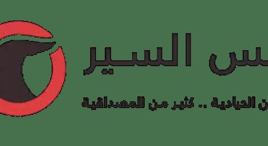 قوى الأمن الكويتية تعتقل الكاتبة سارة الدريس بتهمة المساس بمقام النبي محمد
