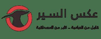 qatar-hamad-bin-khalifa5