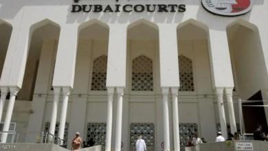 """Photo of الإمارات : جزار يرتكب جريمة مروعة بقريبته بسبب """" دين """""""