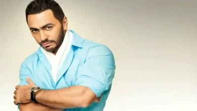 Photo of لماذا رفضت الإمارات منح المغني المصري تامر حسني تأشيرة دخول ؟