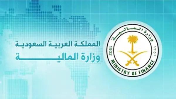 السعودية رسوم و ضرائب تطبق على المقيمين في 2017 و 2018