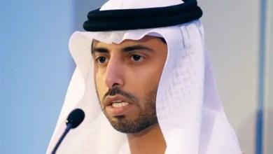 Photo of وزير الطاقة الإماراتي يقول لا حاجة لاجتماع طارئ لأوبك