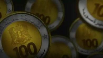 """صورة حاكم مصرف بشار الأسد المركزي ينفي تحويل الـ """" 50 و 100 """" ليرة إلى فراطة"""