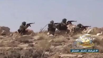 """Photo of إعلام النظام : تقدم للجيش و حزب الله على الحدود السورية اللبنانية .. و """" مقاتلون من النصرة يرفعون الرايات البيضاء """""""