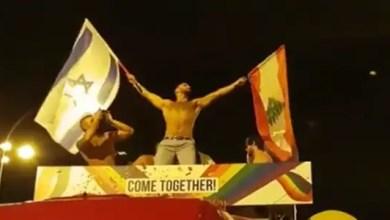 "Photo of إسبانيا : علما لبنان و "" إسرائيل "" جنباً إلى جنب في تظاهرة للـ "" مثليين "" ! ( فيديو )"