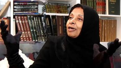 """Photo of """" أستاذة الفقه """" ملكة زرار توضح """" حكم تعري الزوجين أثناء العلاقة الحميمية """" ! ( فيديو )"""