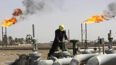 Photo of النفط يرتفع نحو 1% بعد اجتماع لأوبك