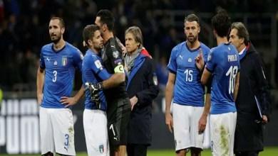 صورة ما فرص إيطاليا في المشاركة بكأس العالم روسيا 2018 بديلاً لبيرو حال استبعادها ؟