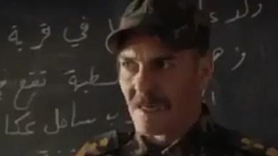 "Photo of "" درعا "" .. فيلم تركي عن بدايات الثورة السورية يعرض في دور السينما التركية قريباً ( فيديو )"