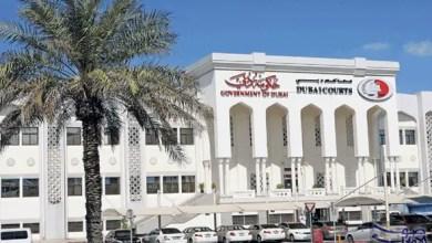 Photo of الإمارات : محاكمة عصابة أميركية متخصصة بسرقة المنازل في دبي