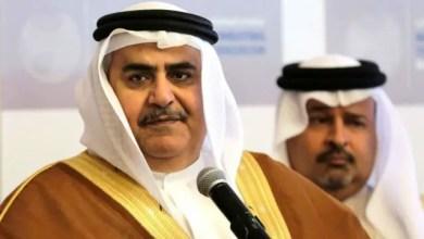 Photo of وزير الخارجية البحريني : من حق إسرائيل أن تدافع عن نفسها
