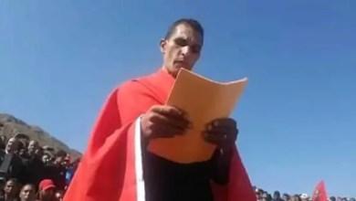 Photo of الشرطة المغربية تعتقل شاباً أخرج الآلاف خلفه بحثاً عن كنز ! ( فيديو )