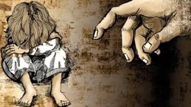 Photo of تقنية جديدة تحدد المهووسين جنسياً بالأطفال من أيديهم !
