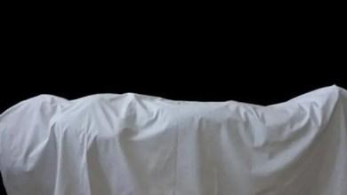 Photo of مصر : مقتل شخص و إصابة آخر بمشاجرة على غسل ميت !
