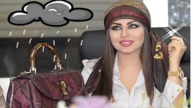 Photo of كانت سبباً في هطول الأمطار ! .. الإعلامية الكويتية حليمة بولند تثير الجدل مجدداً ( فيديو )