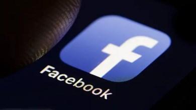 "Photo of "" فيس بوك "" يسقط للمرة الثانية .. و البلاغات تملأ "" تويتر """