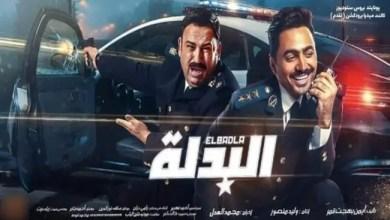 """Photo of تامر حسني يكشف حقيقة الإعلان المتداول لفيلم """" البدلة 2 """""""