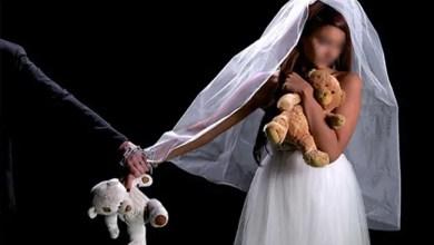 Photo of إيراني يزوج طفلته لخمسيني مقابل 1500 دولار