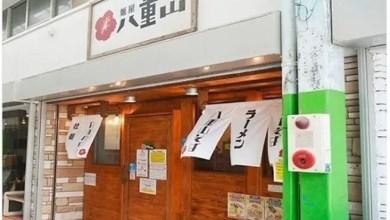 Photo of فقط للأجانب .. مطعم ياباني يحظر دخول الزبائن اليابانيين إليه !