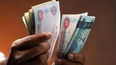 صورة الإمارات : موظف بنك يسرق 1.2 مليون درهم من حساب عميل في دبي