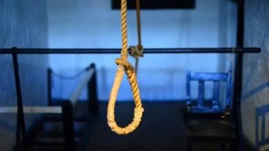 Photo of رفقة عشيقها .. الإعدام لمصرية قتلت زوجها بعد 4 أشهر من الزواج