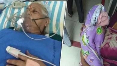 Photo of بعد 54 عاماً من العقم .. سبعينية هندية تنجب توأماً ( فيديو )