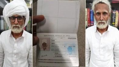 Photo of شاب هندي يصبغ لحيته بالأبيض و ينتحل شخصية مسن ليسافر بجوازه لأمريكا !