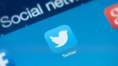 "Photo of "" تويتر "" يعتذر عن استخدام أرقام مستخدميه لأغراض دعائية"