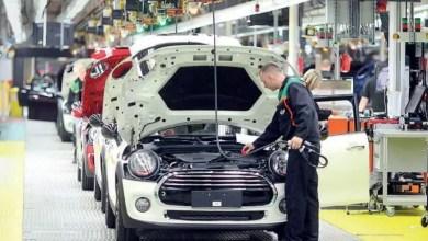 Photo of الصناعة الألمانية تطالب بزيادة الموازنة الأوروبية المخصصة للبحث و التعليم و الاقتصاد