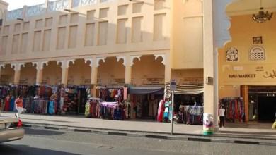 صورة الإمارات : مقيمان يسرقان 65 ألف درهم من محل عبر سطح مسجد