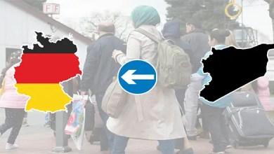 Photo of أخبار ألمانيا .. أخبار سوريا | AksAlser.com