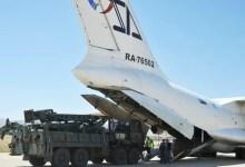 """Photo of روسيا : سيتم على الأرجح توقيع اتفاق مع تركيا حول تزويدها بدفعة جديدة من """" إس – 400 """""""