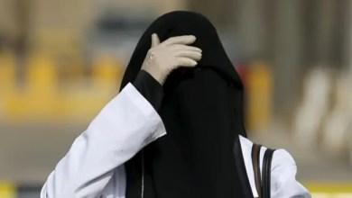 صورة سيدة سعودية تترأس شركة كويتية دون علمها !