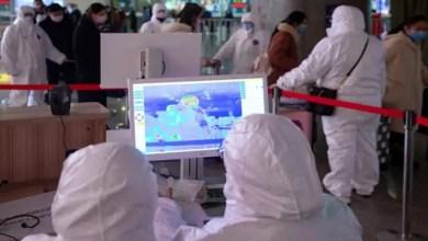 "Photo of باحثون : "" كورونا "" تسبب في هبوط مبيعات سوق الكمبيوتر هذا العام"