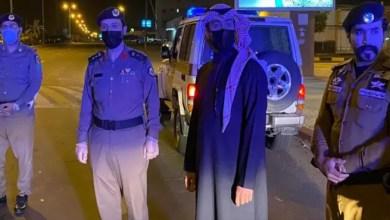 Photo of السعودية : اعتقال مقيم تركي نشر مقطعاً لمخالفته حظر التجول في عسير