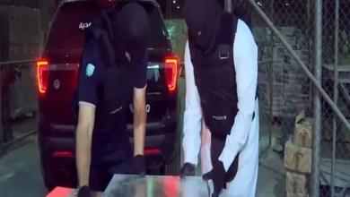 صورة السعودية تحبط تهريب كميات كبيرة من المخدرات ( فيديو )