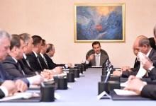Photo of بشار الأسد يغير محافظي 5 محافظات