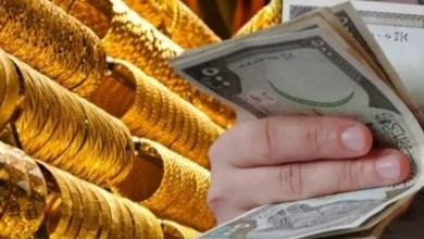 Photo of سعر صرف الدولار و اليورو و الذهب مقابل الليرة السورية الجمعة 10 \ 7 \ 2020