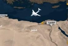 Photo of مواقع مختصة بحركة الطيران ترصد لأول مرة انطلاق طائرات شحن سورية و روسية إلى قاعدة الخادم في ليبيا ( فيديو )